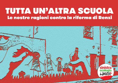 Cartolina_Scuola