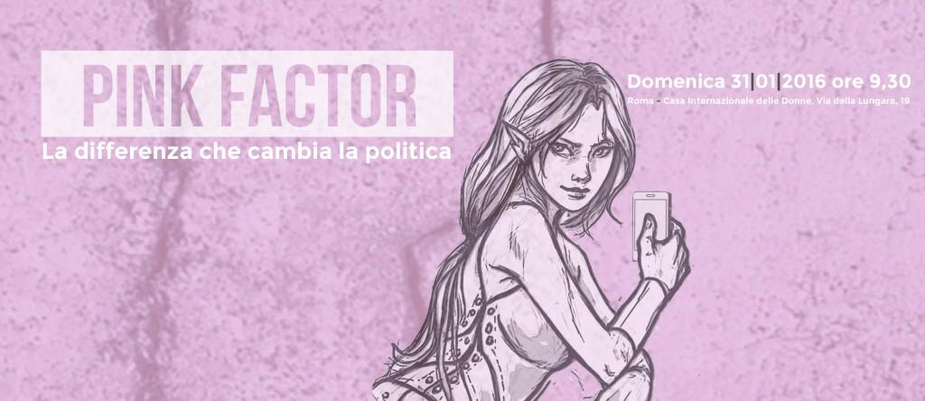 PinkFactor_SitoSEL