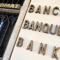 Foto Stock - Banche